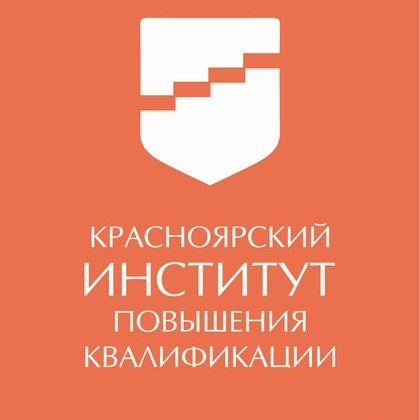 ИПК Красноярск